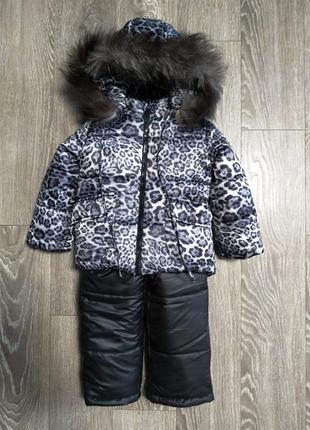 Крутой теплый зимний комбинезон костюм комбез с натуральным мехом