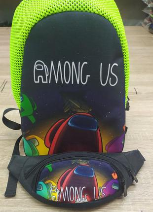 Комплект спортивный молодежный городской рюкзак, юананка, сумка