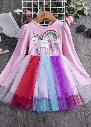 Детское нарядное платье с длинным рукавом