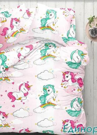 Детское постельное белье с пони единорог