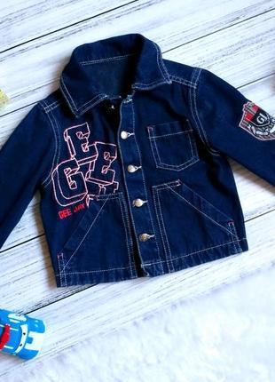 Классный джинсовый пиджак на мальчика  - 3-4 годика