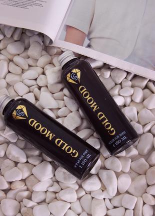 Кофейно- медовый скраб Gold Mood