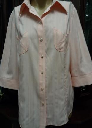 Шикарная блузка  персикового цвета 52р.