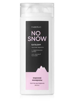 Бальзам против перхоти «против выпадения волос» no snow