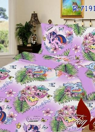 Комплект полуторного постельного белья. пони