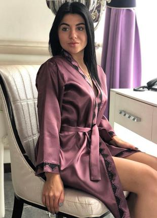 Серо-розовый женский халат