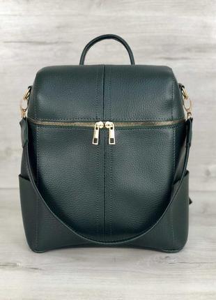 Молодежный сумка-рюкзак фроги зеленого цвета