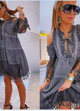 Супер платье. италия