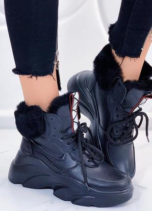 Шикарные кожаные зимние ботинки на высокой подошве, тёплые мех...
