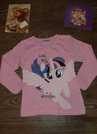 """Реглан """"my little pony"""""""