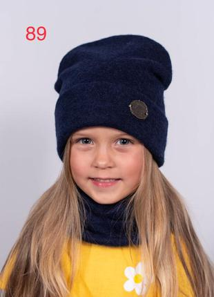 Набор - шапка и шарф