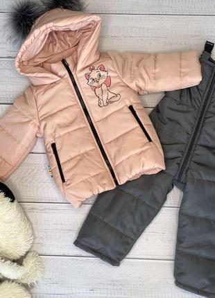Зимний комбинезон+куртка
