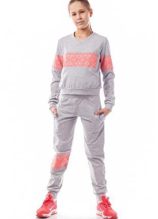 Спортивный костюм для девочек серо - коралловый