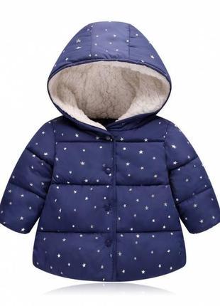 Куртка деми для девочек со звездочками синяя