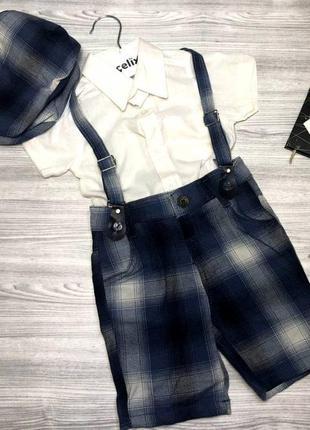 Нарядный летний костюм мальчику