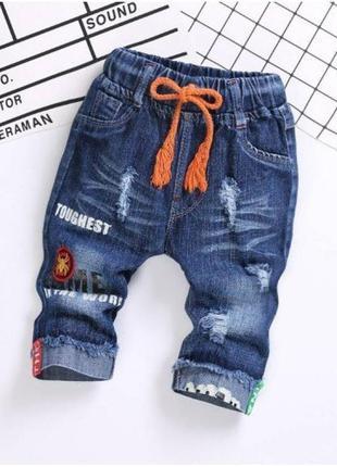 Бриджи для мальчиков джинсовые toughest