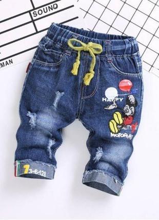 Бриджи для мальчиков джинсовые happy
