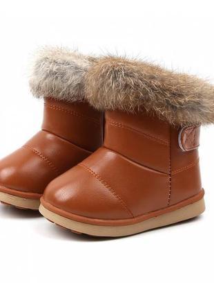 Сапожки детские зимние с опушкой коричневые