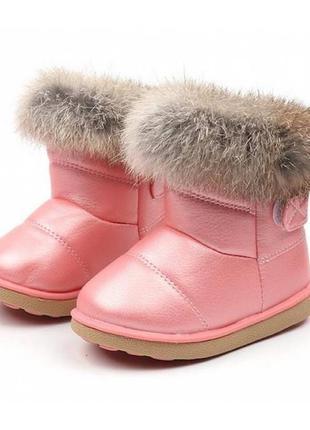 Сапожки детские зимние с опушкой розовые
