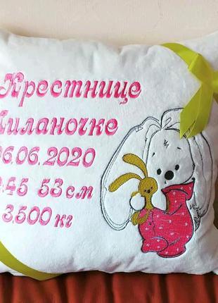 Подушка подарок метрика новорожденному крестнику ребенку день ...