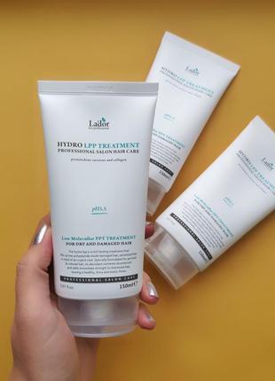 La'dor hydro lpp treatment – маска для сухих и поврежденных волос