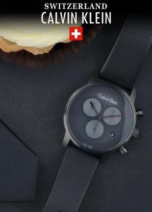 - 59% | мужские швейцарские часы хронограф calvin klein k2g177...