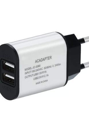 USB Зарядное Устройство для Смартфона - 2 Порта,  2А