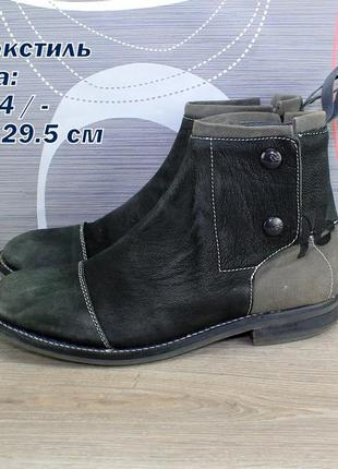 Ботинки g-star