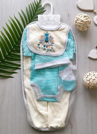 Подарок новорожденному комплект набор на выписку для мальчика ...