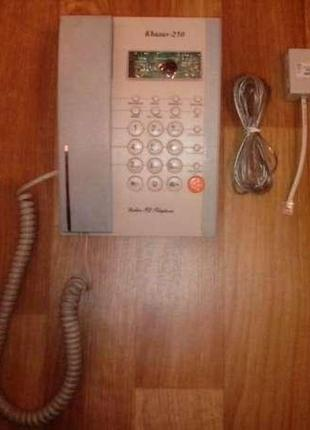 Телефон стационарный, с определителем номера