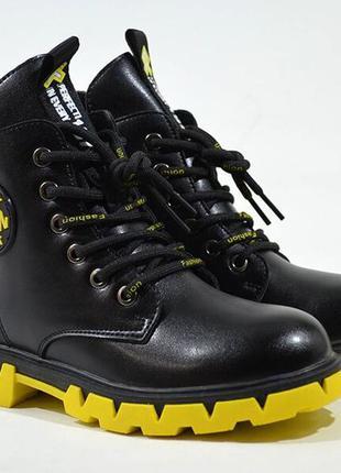Ботинки канарейка