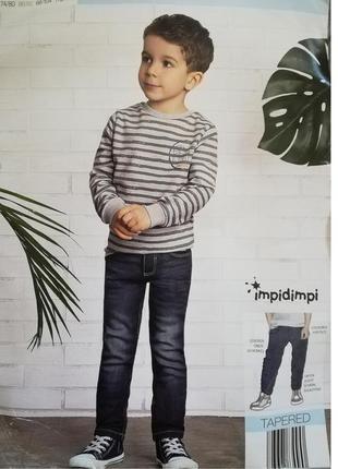 Джинсы деми для мальчика 86-92, 2-3 года impidimpi, германия