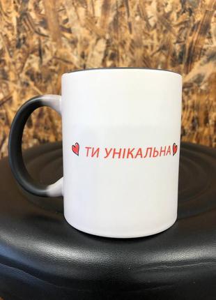 Чашка . отличный подарок на 8 марта
