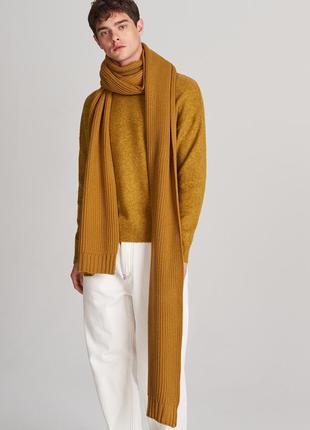 Очень теплый шарф reserved