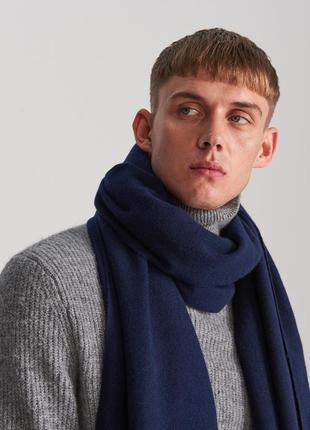 Гладкий шарф reserved
