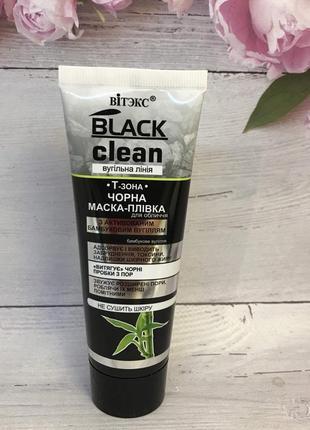 Маска-пленка для лица черная black clean белита витэкс к.10198