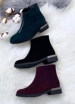 Крутые качественные ботиночки деми из натуральной замши