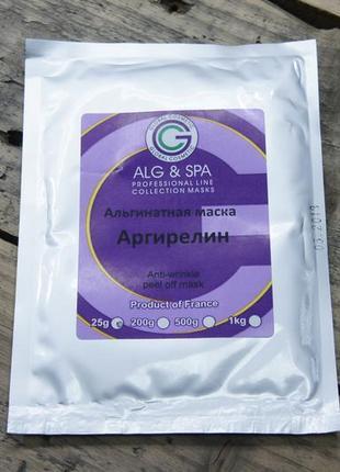 Альгинатная маска для коррекции морщин с аргирелином 25 г