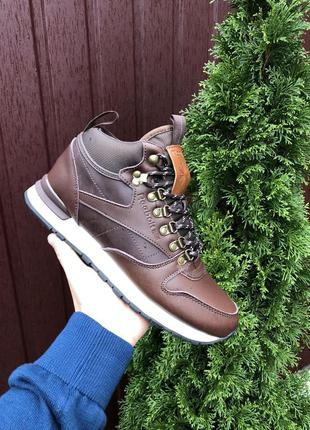 Мужские зимние кроссовки на меху