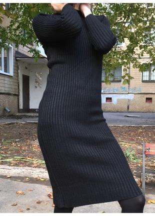 Теплое трикотажное  платье.