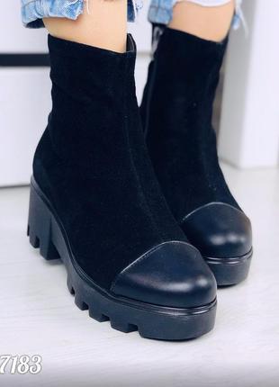 Стильные ботиночки деми из натуральной замши со вставкой кожи
