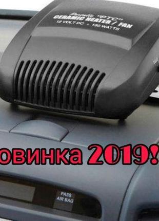 Автомобильный обогреватель 150W керамический, автопечка, автод...