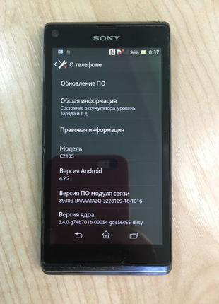 Смартфон Sony Xperia L C2105 (32240) Уценка