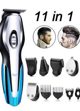Машинка для стрижки волос бороды 11 в 1 триммер бритва электро...