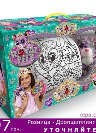 Сумка раскраска Royal pet's - набор для творчества Danko Toys