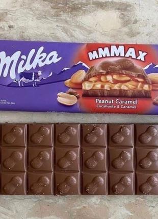 Шоколад Milka/ шоколад милка