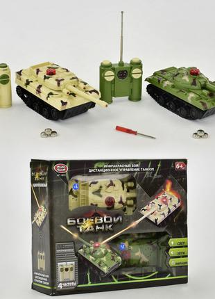 Танковый бой 9672 Play Smart, свет, звук, два танка