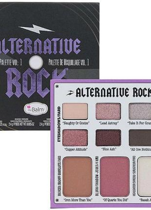 Палетка theBalm Alternative Rock Vol. 1