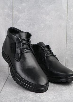 Мужские классические зимние ботинки {натуральная кожа}