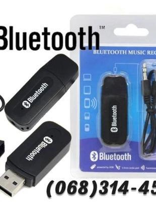 Bluetooth Usb Aux приемник авто блютуз адаптер колонка магнито...